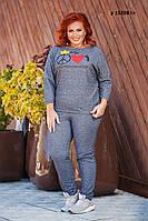 Спортивный женский костюм р 15208 гл