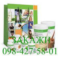 Базовая программа  Гербалайф снижения веса с витаминами ф2