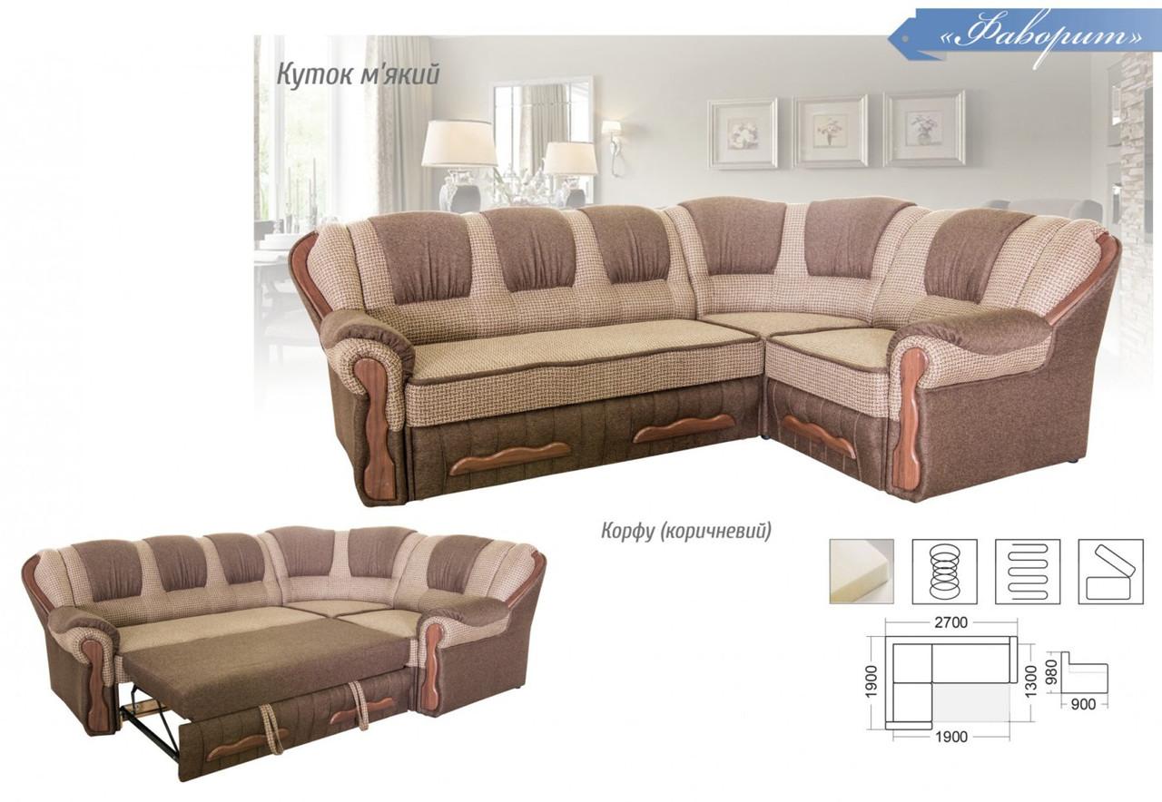 Угловой диван Мебель-Сервис «Фаворит»
