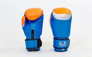 Рукавиці боксерські шкіряні на липучці BAD BOY MA-5433-B2, фото 2