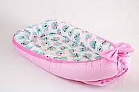 Кокон – гнездышко позиционер для новорожденных  Розовые совушки 50х80см