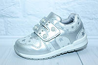 Кроссовки для девочки тм Clibee (Венгрия), р. 21,23,24,25, фото 1