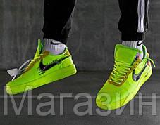 Мужские кроссовки OFF-WHITE x Nike Air Force 1 Low Volt A04606-700 Найк Аир Форс ОФФ Вайт низкие салатовые, фото 3