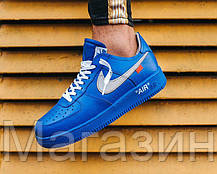Мужские кроссовки OFF-WHITE x Nike Air Force 1 Low Virgil Abloh Найк Аир Форс ОФФ Вайт низкие кожаные синие, фото 3