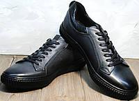 Кеды мужские кожаные. Демисезонные кроссовки кеды черные Komcero
