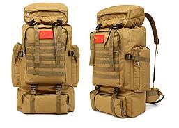 Рюкзак тактический штурмовой военный туристический Tactic на 70 литров Песок