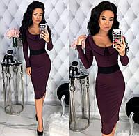 Женское облегающее платье из трикотажа - рубчик с 42 по 48 рр