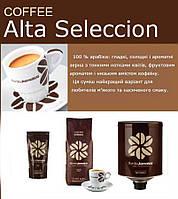 Кава Flor de Jamaica Alta Selecsion 100% арабіка