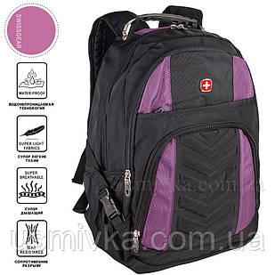 Современный городской рюкзак Swissgear 8880, черно-фиолетовый