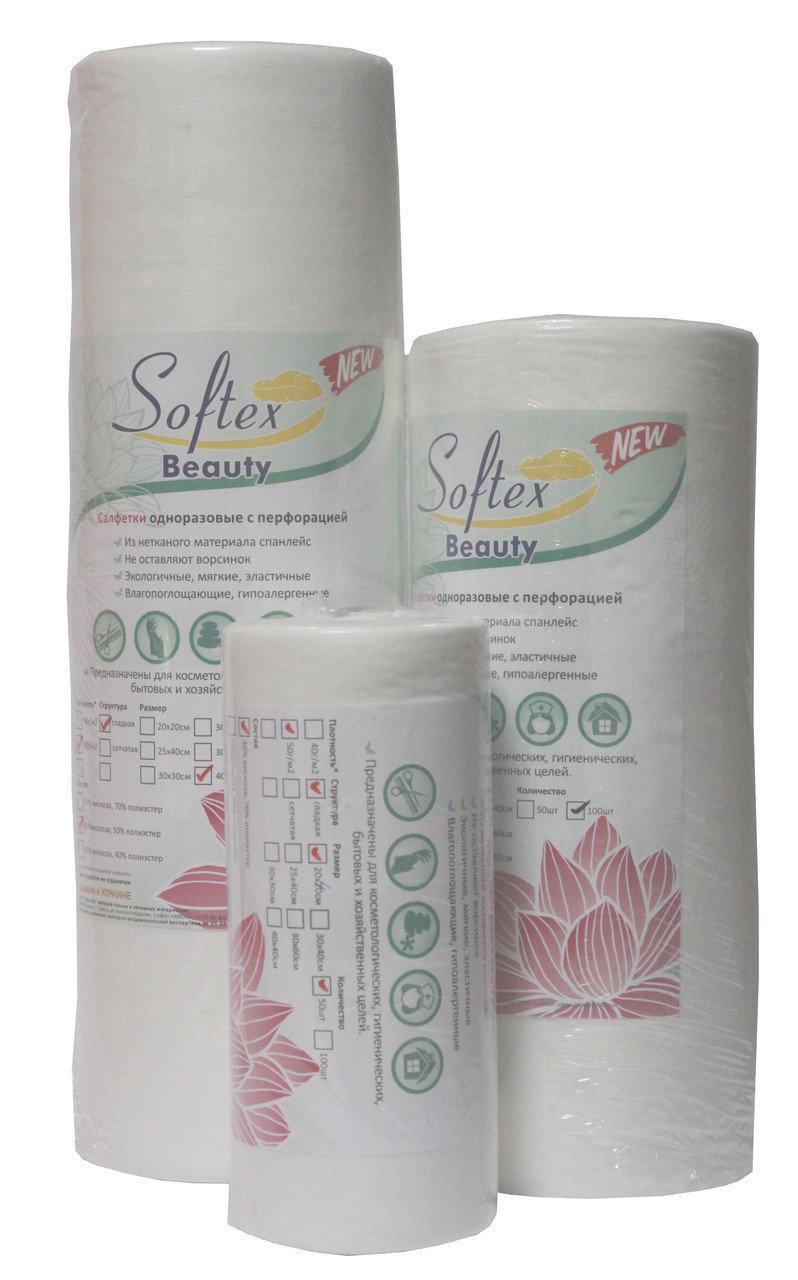 Одноразовые салфетки Beauty в рулоне белые сетчатые 20х20см с перфорацией (плотность 40г/м2)