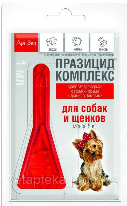 Празицид комплекс для собак 5-10 кг 1*1,7