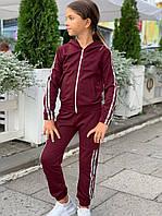 Детский спортивный костюм - двойка на девочку из двунитки