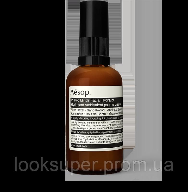 Гидратор для лица Aesop In Two Minds Facial Hydrator 60ml