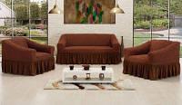 Чехлы Altin koza Турция. На диван 2-3х местный и 2 кресла. Ткань: трикотаж. С юбкой.
