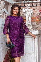 Красивое женское силуэтное платье с отделкой из вышивки на сетке  48-50, 52-54, 56-58