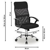 Офисное кресло поворотное (черное) GoodHome (Европейский продукт) 8267 BLACK