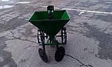 Картофелесажалка для мотоблока П-1Ц (зеленая), фото 2