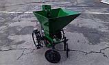 Картофелесажалка для мотоблока П-1Ц (зеленая), фото 4