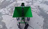Картофелесажалка для мотоблока П-1Ц (зеленая), фото 6