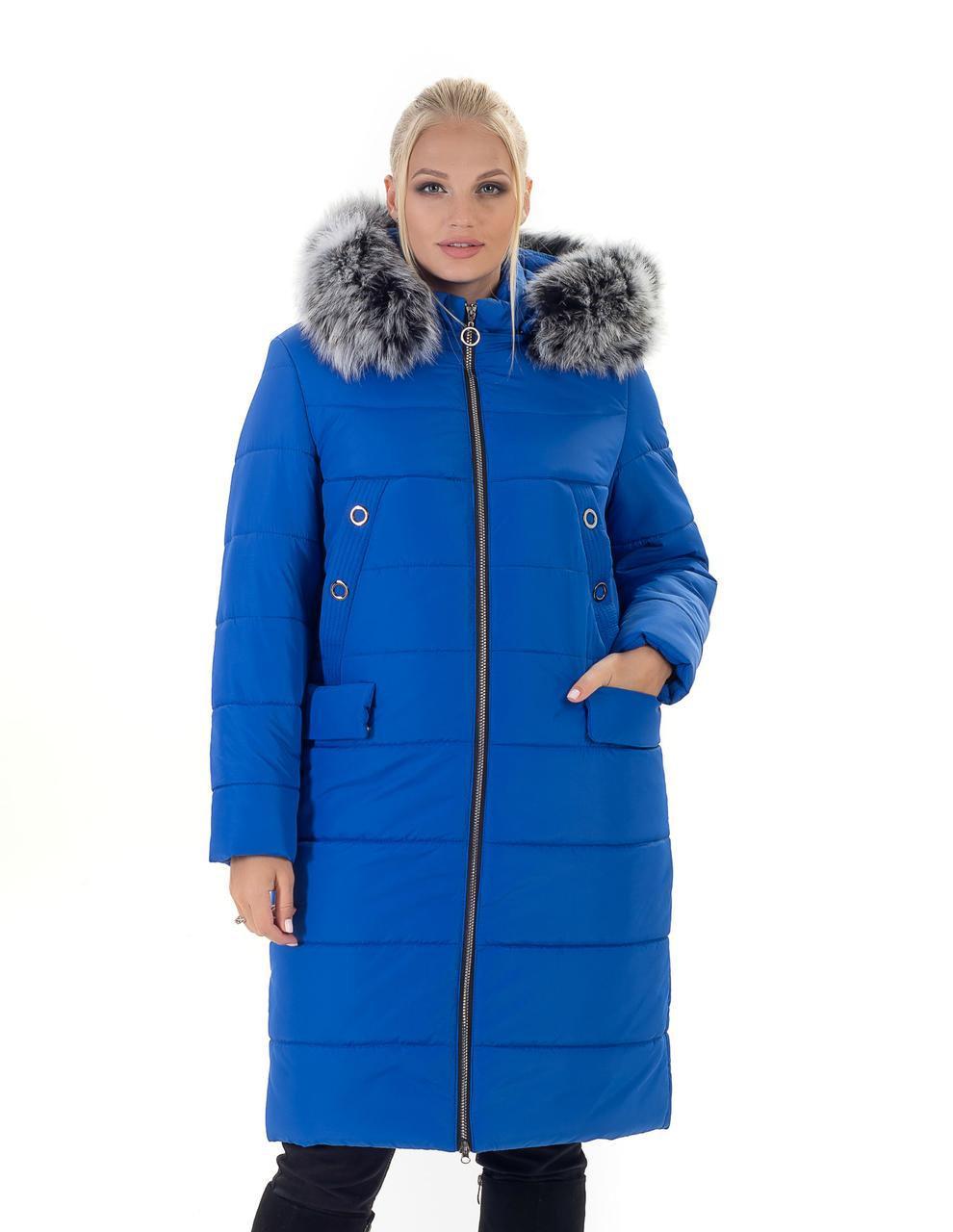 Женский зимний пуховик / куртка с мехом большихразмеров размер 44 46 48 50 52 54 56 58 60