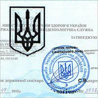 """Сертификат качества """"Braggart"""" - Германия, """"MOC"""" - P.R.C."""