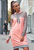 Платье женское спортивное, р. от 42 до 52, персиковое, повседневное, молодёжное, городское