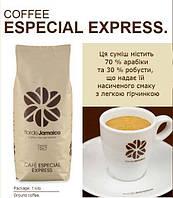 Кава Flor de Jamaica Especial Express 70/30