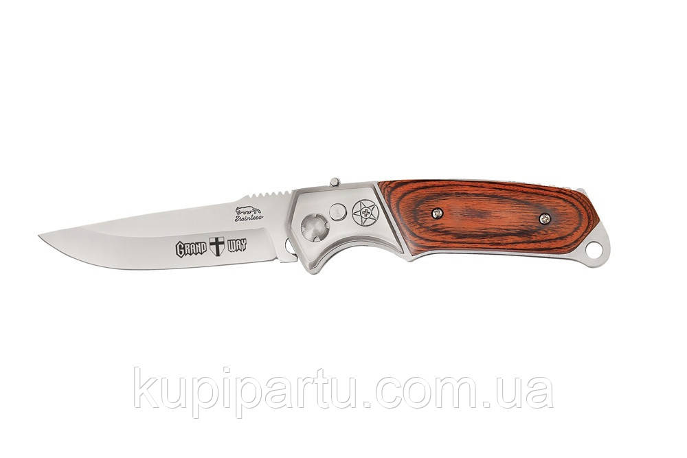 Нож выкидной 205 мм 233