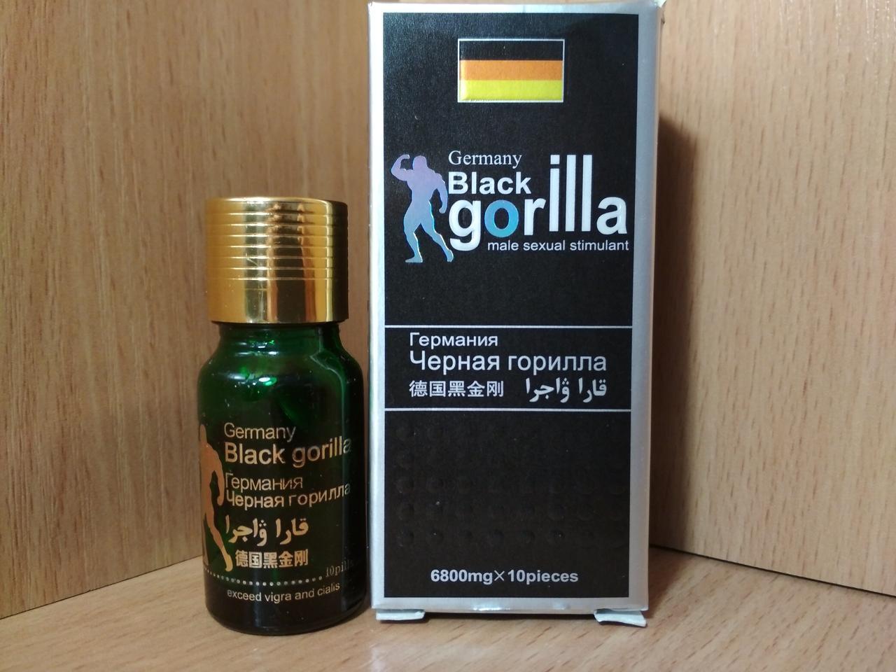 Таблетки для потенции Черная горилла, Black gorilla, черная горила (10 шт.)