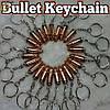 "Брелок Куля - ""Bullet Keychain"""