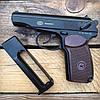Пистолет пневматический SAS Makarov KM-44 + 5 CO2 + 650 BB 4.5 мм, фото 2