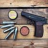 Пистолет пневматический SAS Makarov KM-44 + 5 CO2 + 650 BB 4.5 мм, фото 7