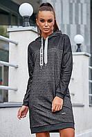 Платье женское спортивное, р. от 42 до 52, чёрное, повседневное, молодёжное, городское