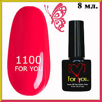 Гель-Лак для Ногтей For You Эмаль Тон Яркий Розовый № 1100 Объем 8 мл., для Мастеров Маникюра и Педикюра