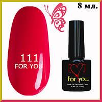 Гель-Лак для Ногтей For You Эмаль Тон Розовая Фуксия № 111 Объем 8 мл. Маникюр Ногти
