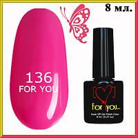 Гель-Лак для Ногтей For You Тон Розовая Орхидея № 136 Объем 8 мл. Гель лак Дизайн, Ногти, Гель-лаки