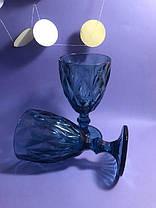 Набор 6 бокалов из синего цветного стекла Изольда по 300 мл, фото 2