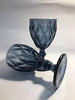 Набор 6 бокалов из синего цветного стекла Изольда по 300 мл, фото 3