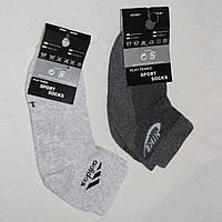 Пара носков детских серых Nike и Adidas, размер 31-34