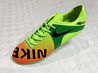 Мужские бутсы футбольные Nike р,40-44 671A-4K РАСПРОДАЖА