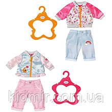 Одяг Бебі Борн Спортивний кежуал (в асортименті) Baby Born Zapf 824542