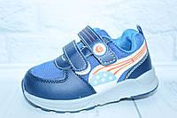 Детские кроссовки на мальчика тм Том.м, р. 21,22,23,24,25,26, фото 1