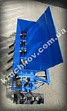 Сеялка мелкозернистая мотоблочная СТВ-6 (5-рядная), фото 3
