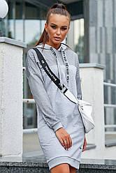 Платье женское спортивное, р. от 42 до 52, серое, повседневное, молодёжное, городское