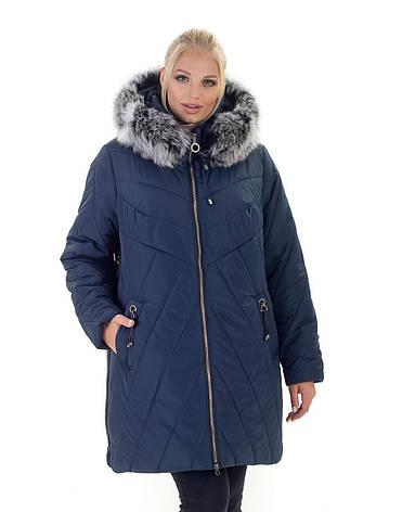 Женский зимний пуховик / куртка с мехом большихразмеров размер 56 58 60 62 64 66 68 70, фото 2