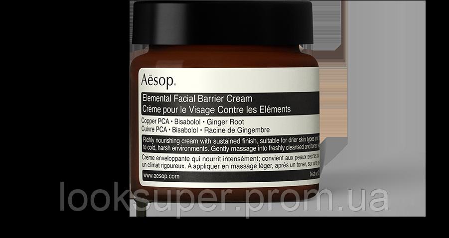 Крем для лица природный барьер Aesop Elemental Facial Barrier Cream 60ml
