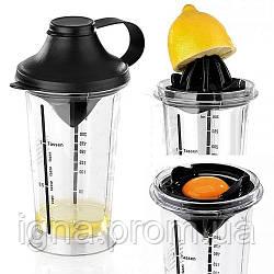 Соковыжималка для цитрусовых 4в1 (сепаратор для желтков-шейкер-мерный стакан) 300мл N01237 (60шт)