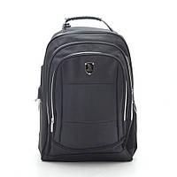 Рюкзак городской черный с отделением для ноутбука и USB 188779, фото 1