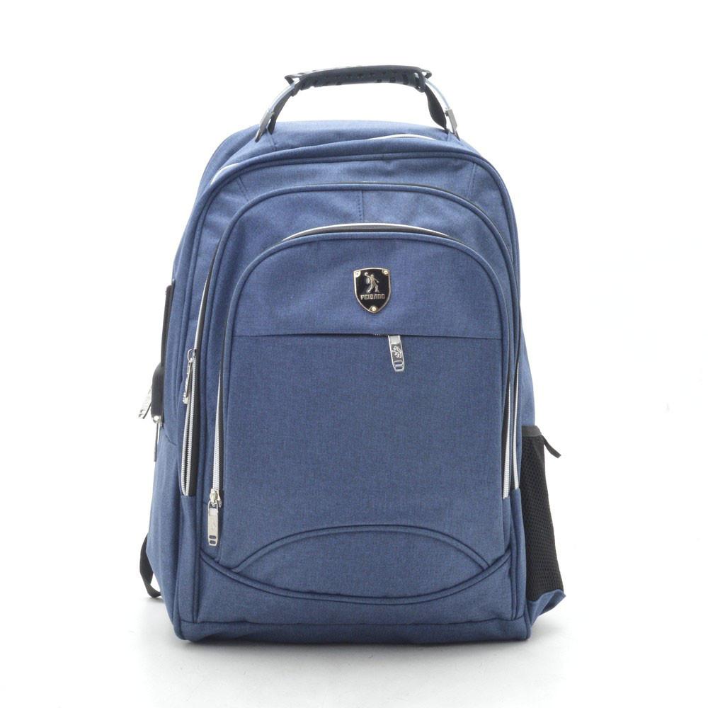 Рюкзак городской синий с отделением для ноутбука и USB 188780
