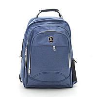 Рюкзак городской синий с отделением для ноутбука и USB 188780, фото 1
